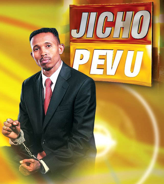 News that Jicho Pevu's Mohammed Ali allegedly stole a phone in